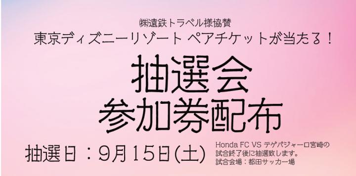 0826-イベント①
