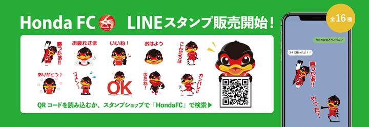 main_line