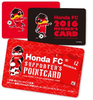 メンバーズカード/PointCard